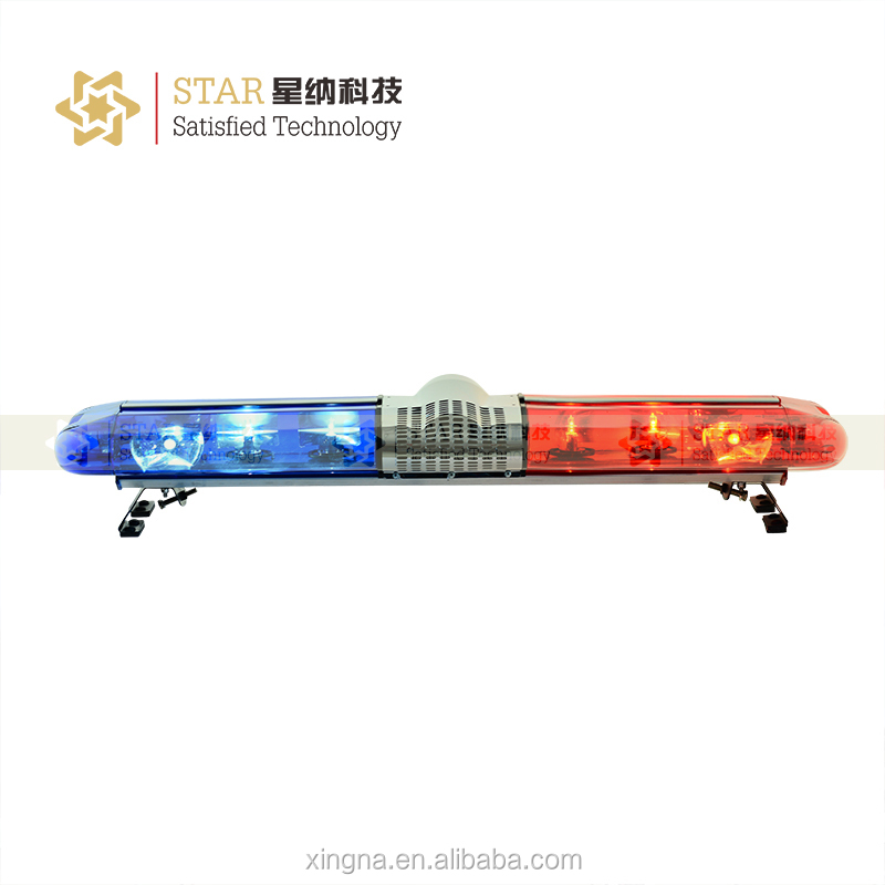 TBD-2000D Halogen vehicle warning light rotating emergency lights red/bule for police