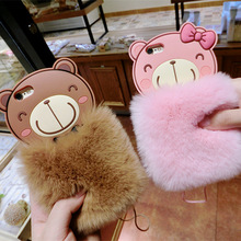 Cute Silicone Cell Phone Case for Iphone 6 7 plus Bear Rabit Phone Cover Case with Sling for Girls
