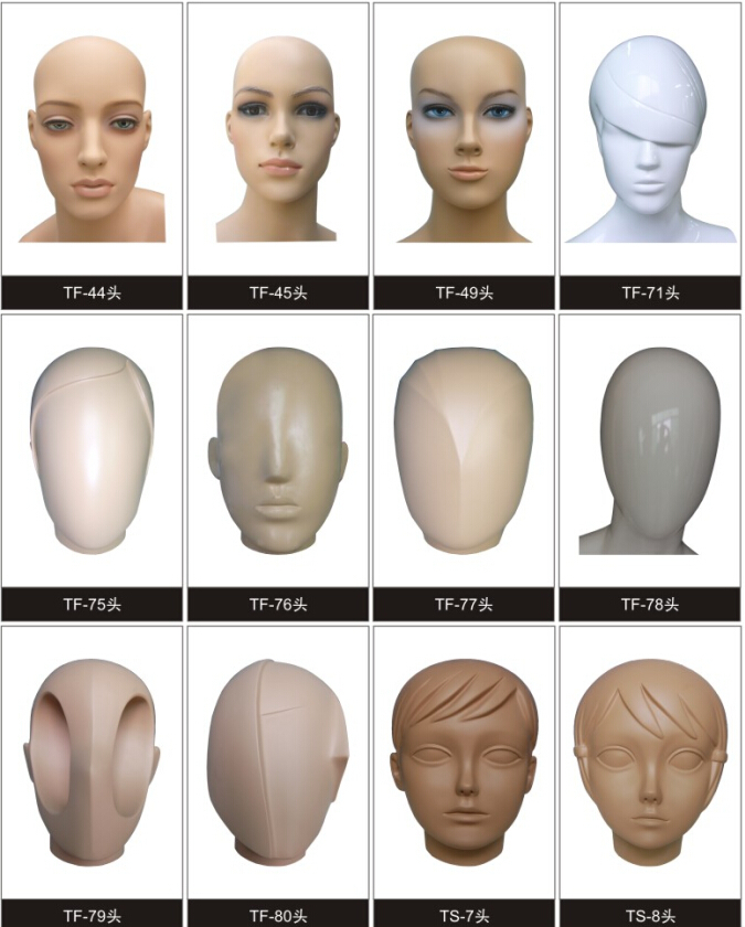 mannequin head catalog 2