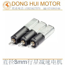 3v small 8mm metal gear box motor for mini linear actuator