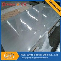 200 series stainless steel plate 2b finish