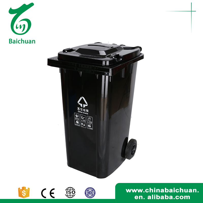 High Quality wall mounted waste bin trash can recycle bin with wheels