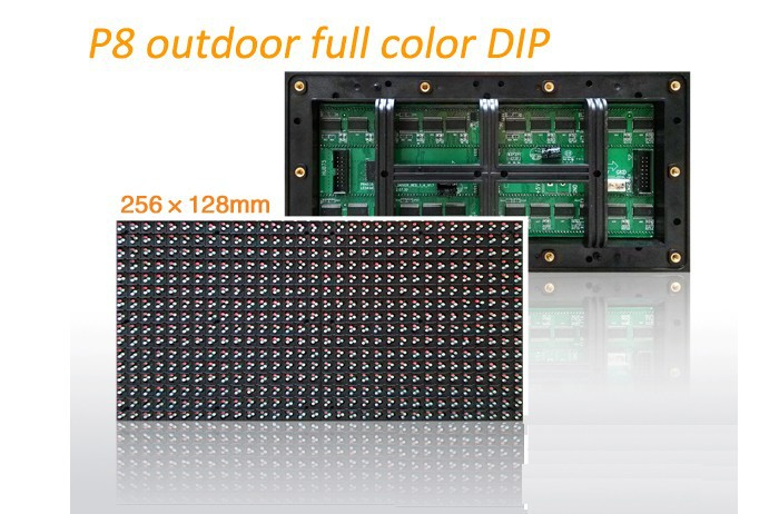Lowest price outdoor p8 led display module 160*320mm 20*40 ip65 , pixel pitch 8mm led sign board module hub75 p4 p5 p6 outdoor