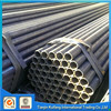 Low carbon black mild steel pipes/used steel pipe for sale