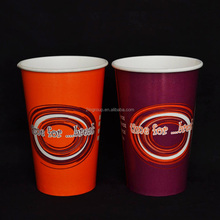 8oz disposable Customize logo printed single wall hot cup/coffee paper cup