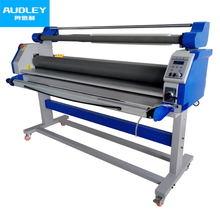 wide format laminator, electric cold laminating machine ADL-1600X2