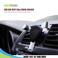 Wholesale factory custom universal car clip holder ABS+Aluminum alloy mobile phone car air vent phone holder
