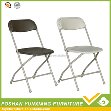 metal tube frame PP folding outdoor chair