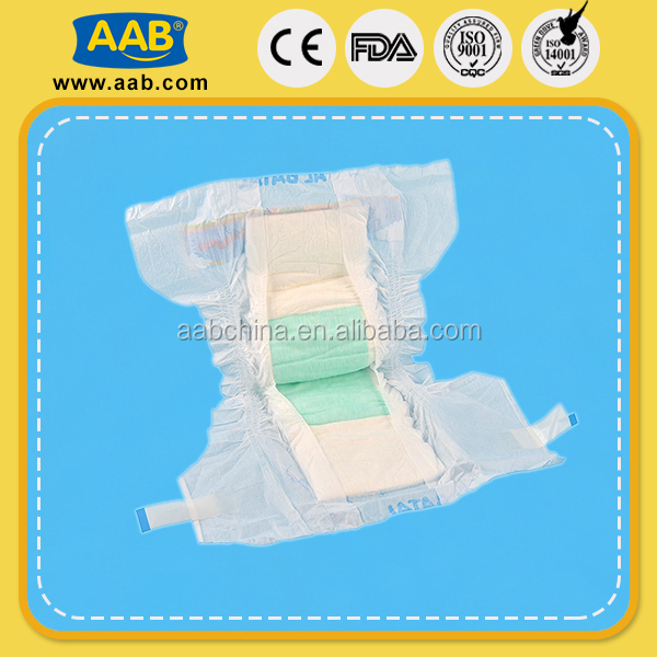 Weight 23g-36g disposable wholesale eco-friendly baby diaper cover