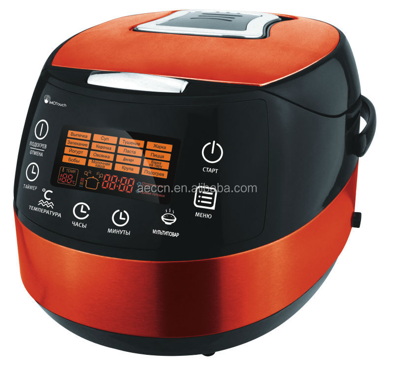 2015 hot sell Multi function rice Cooker CE Rohs