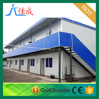 Low cost prefab homes /sandwich panels/ prefab homes container