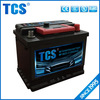 Plastic car battery 12v best price made in China