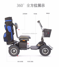 Cheap price single seat mini electric golf cart for sale