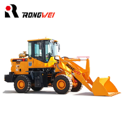 Rongwei Brand Small Wheel Loader Price