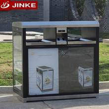 Hot sale outdoor stainless steel twin dustbin low price