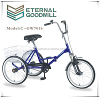 Adult tricycle cargo bike V brake cheap tricycle adult tricycle bike / tricycle cargobike / cargo tricycle bike Model GW7016