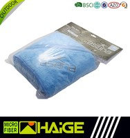 China supplier microfiber car cleaning cloth in bulk