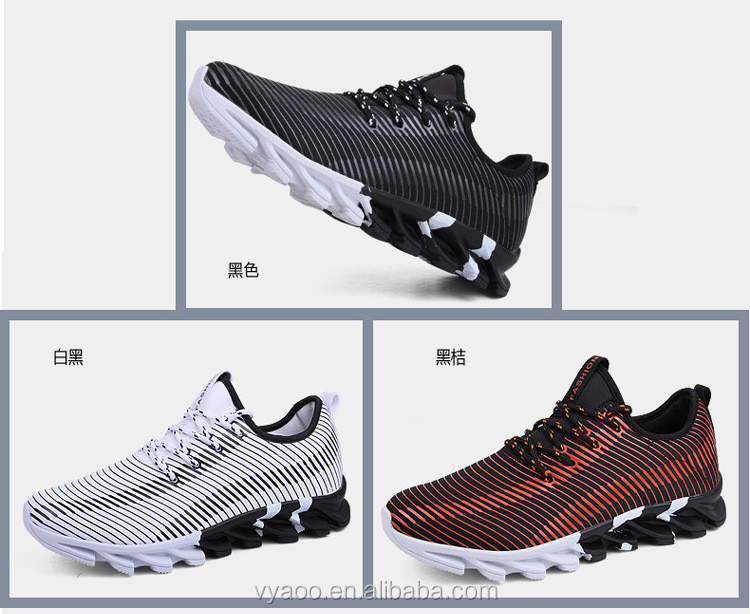 2017 Wholesale Breathable sports shoes Fashion Running shoes