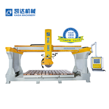 Automatic whole bridge cutter/Infrared integrated machine/stone cutting machine 5 axis CNC-600