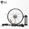 /product-detail/hot-sale-diy-electric-bike-kit-with-tube-battery-conversion-ce-1566178679.html