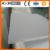 TRUSUS ISO Certification New Design Used For Interior Wall Fiberglass Tile Board