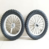 12 inch wide dirt bike alloy front wheel with quick release and alex