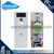 Hotel wall mount remote control air freshener dispenser can be adjusted