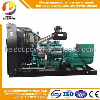 Best china power solutions 350kw name industrial generator