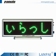 Hot sale new product can be customized taxi led display