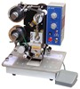 High quality ribbon coding machine for bag/film/paper/lable