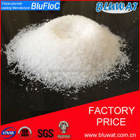 White granular Nonionic polyelectrolyte, PAM for textile dyeing water India market