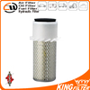 Auto Air Filter For Toyota Forklift P 18-2050 P18-2050 P182050
