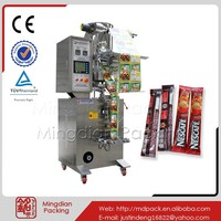 middle sealing 150ml chilli seed packing machine