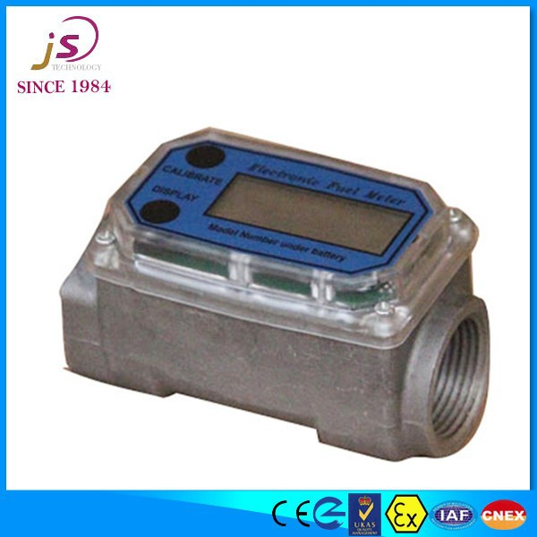Lithium battery output module WLL1 oil flow meter