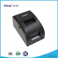3.2 line/second high speed Dot matrix printer