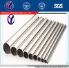 truck exhaust pipe stainless steel