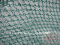 PE fishing net for pisiculture