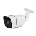 New Shell 5MP 4MP 2MP 1MP Outdoor Waterproof Infrared IR Bullet AHD camera
