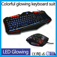 shine laptop usb gaming ergonomic keyboard mouse