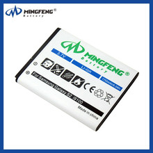 1750mAh For Samsung cheap mobile phone battery For Samsung Galaxy S2 B9062