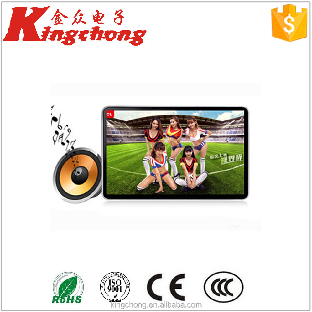 32 inches x86 embedded industrial touch screen Panel, bus advertising players/LCD monitor/screen/bus TV media