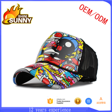 sunny shine flat 5 panel foam mesh trucker <strong>hat</strong> cap snapback foam caps <strong>hat</strong>