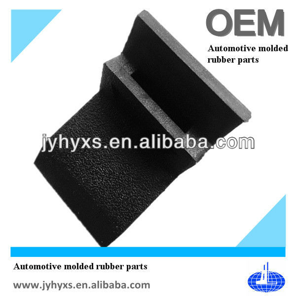 Jiangyin Huayuan supply various high quality OEM automotive molded rubber parts (EPDM,silicone,NR,NBR,CR,SBR, Recycled rubber)