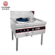 Stainless steel gas wok range/Chinese style gas wok