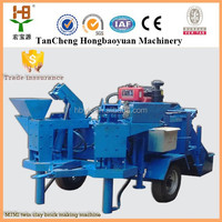 M7MI twin supper cement block and interlock manual interlocking brick press machine