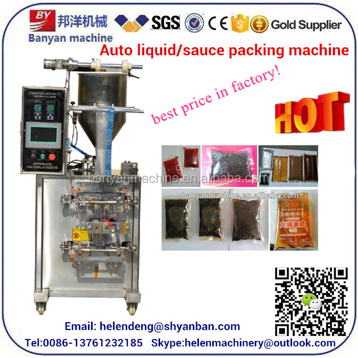YB-150J Shanghai top manufacturer CE certification ayurvedic oil packing machine best price with high quality