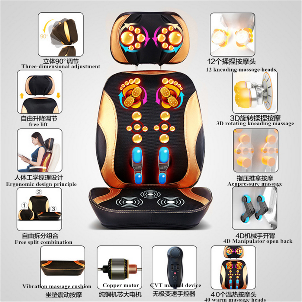 2016 hot sale back vibration massage cushion