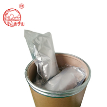 Cholecalciferol CAS:67-97-0 feed additive vitamin d3 white powder