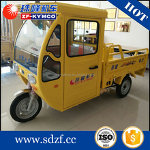 three wheel moped tricycle with carriage for sale