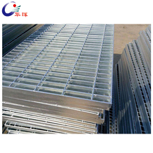 Top grand stainless steel grating for floor drain